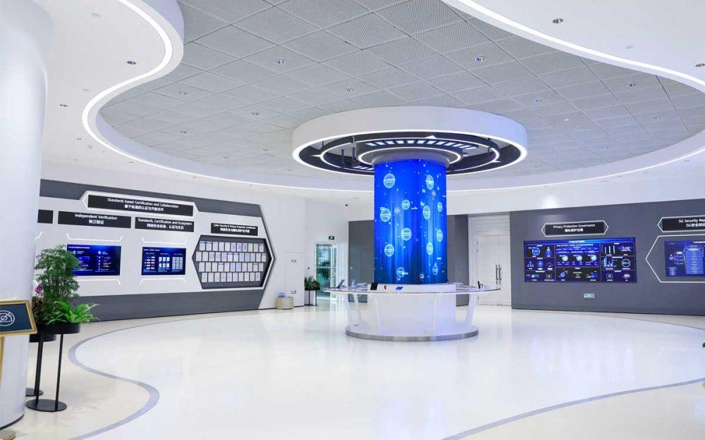 Centro de Ciberseguridad huawei