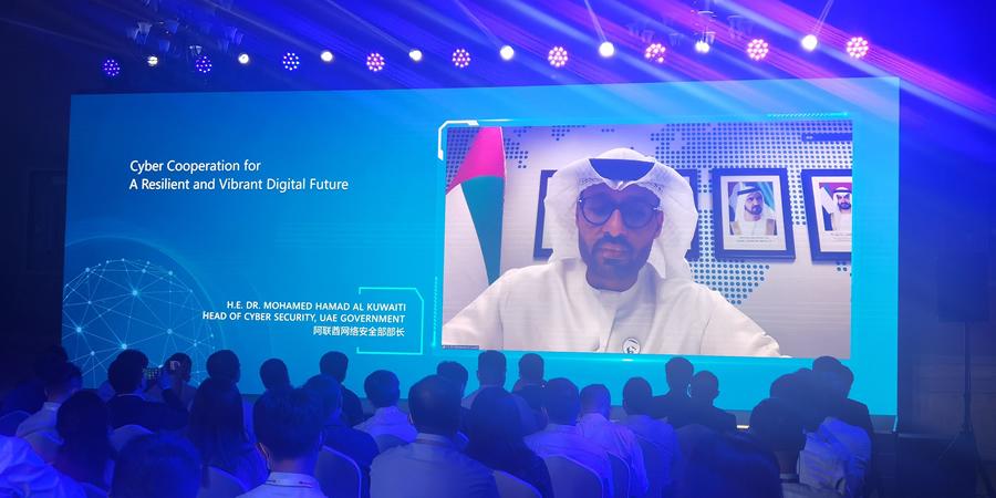 Huawei Seguridad Cibernética Dr Mohamed Hamad