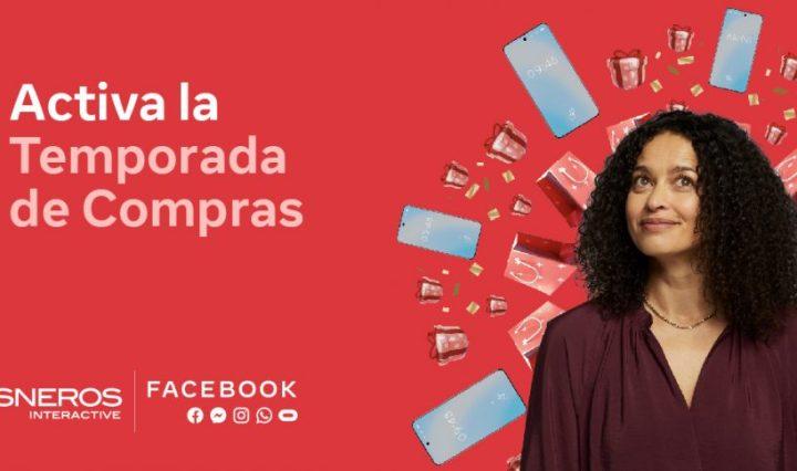 FB Cisneros Interactive