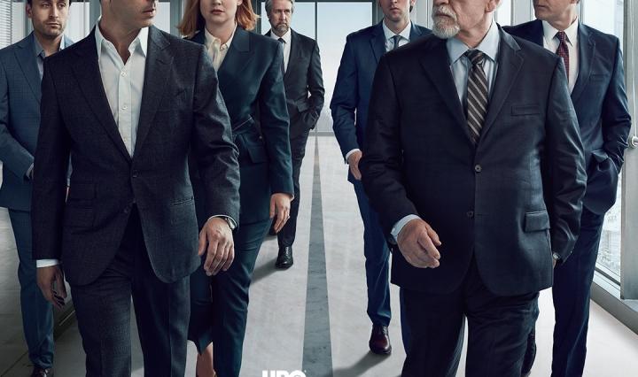 SUCCESSION HBO Max